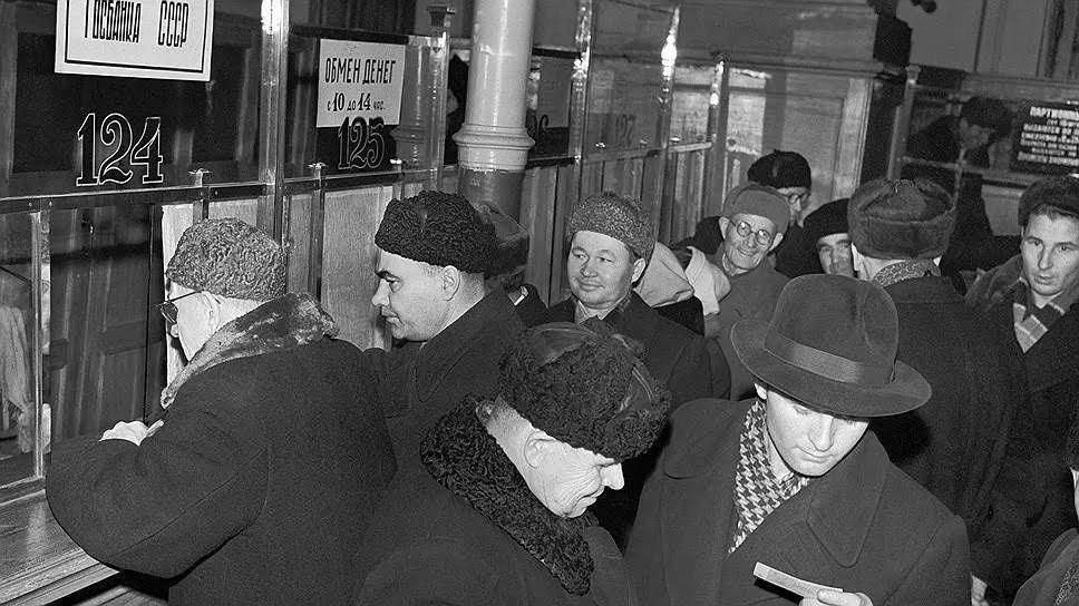 Утверждение о том, что доллар в СССР стоил 67 копеек, является мифом
