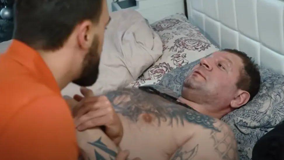 Емельяненко в постели