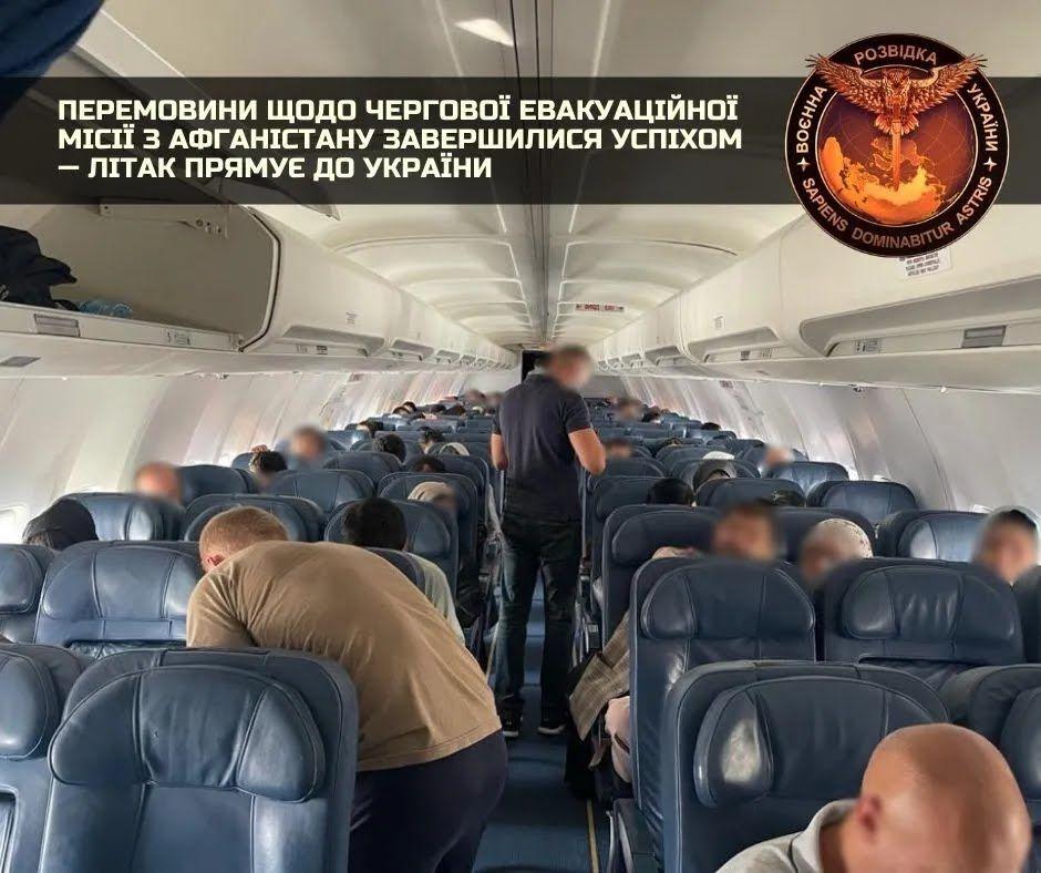 Украина успешно эвакуировали граждан из Афганистана
