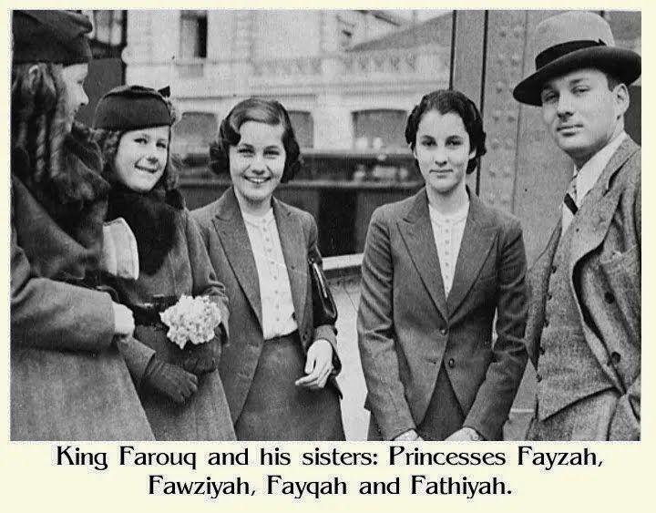Король Фарук и его сестры, принцессы Файзи, Фавзия, Файка и Фатия