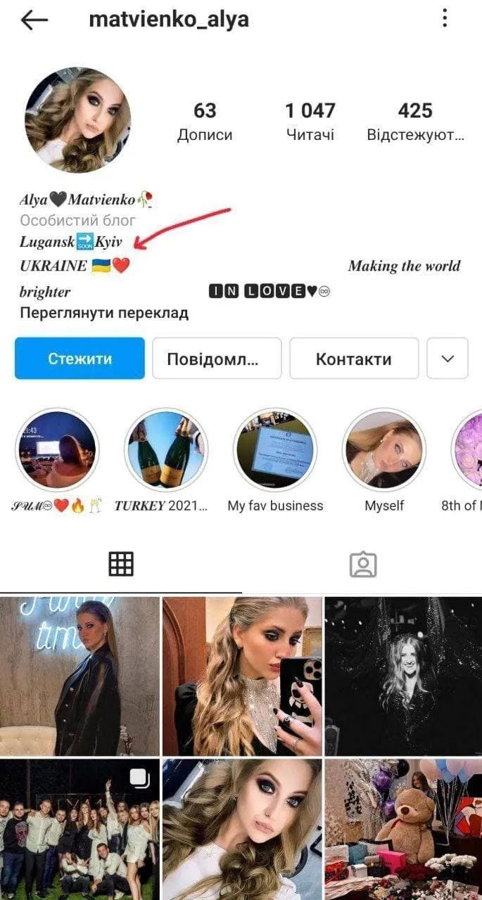 Авторка ролика сама родом з Луганська, але зараз живе в Києві.