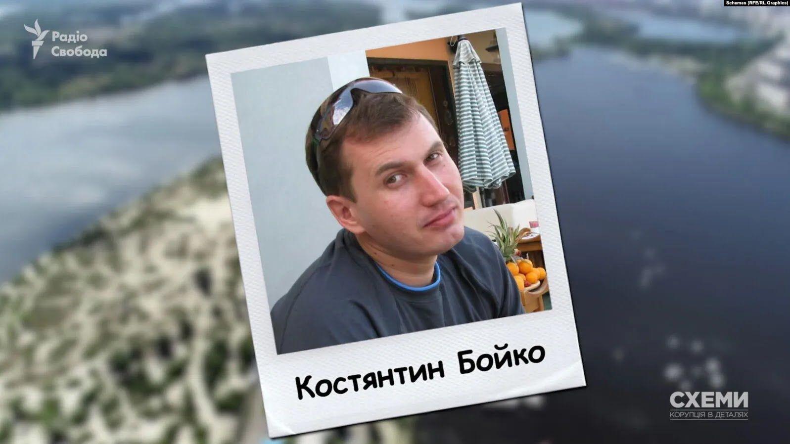 Юрист Константин Бойко.