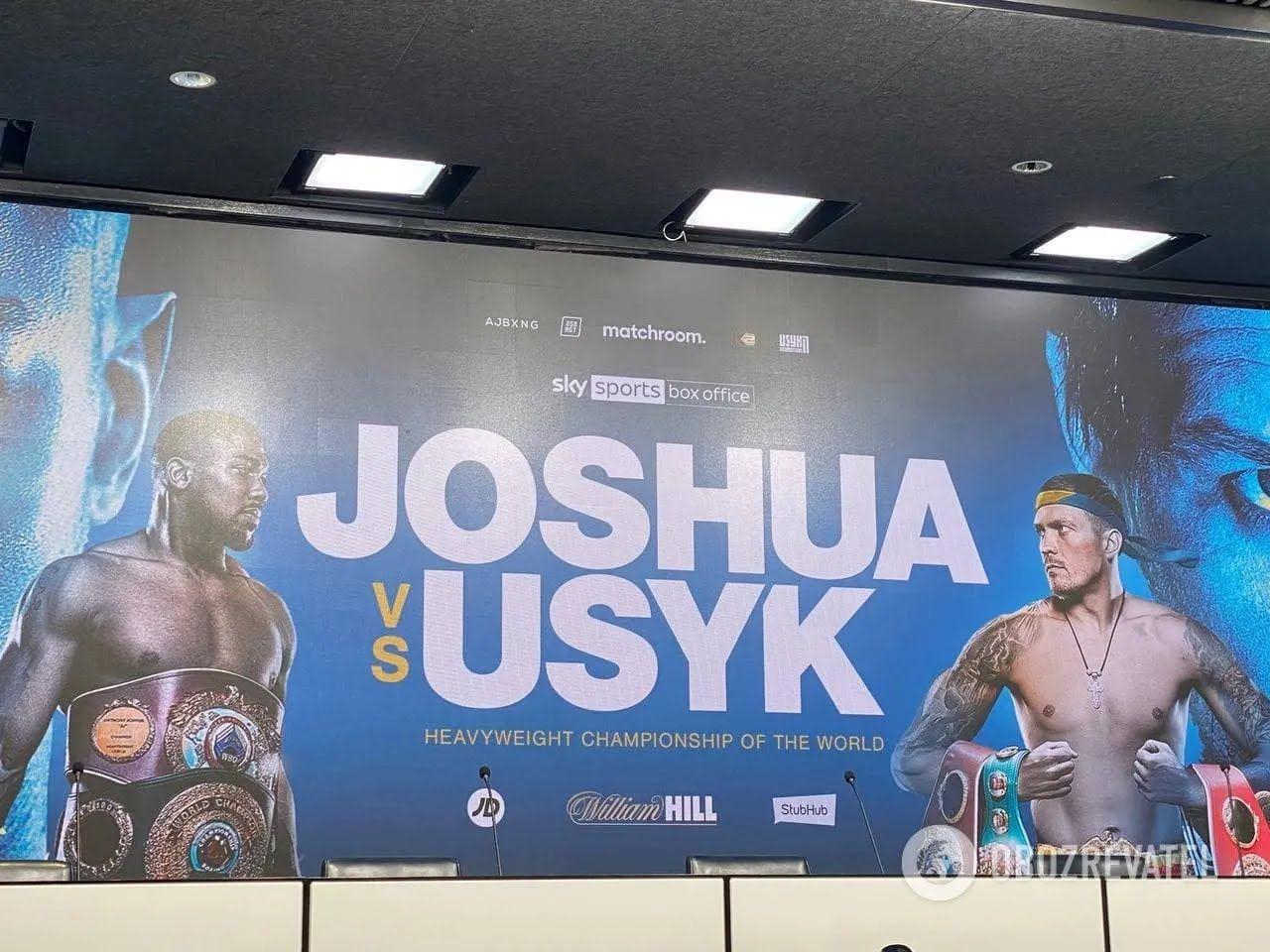 Постер бою Усик – Джошуа.
