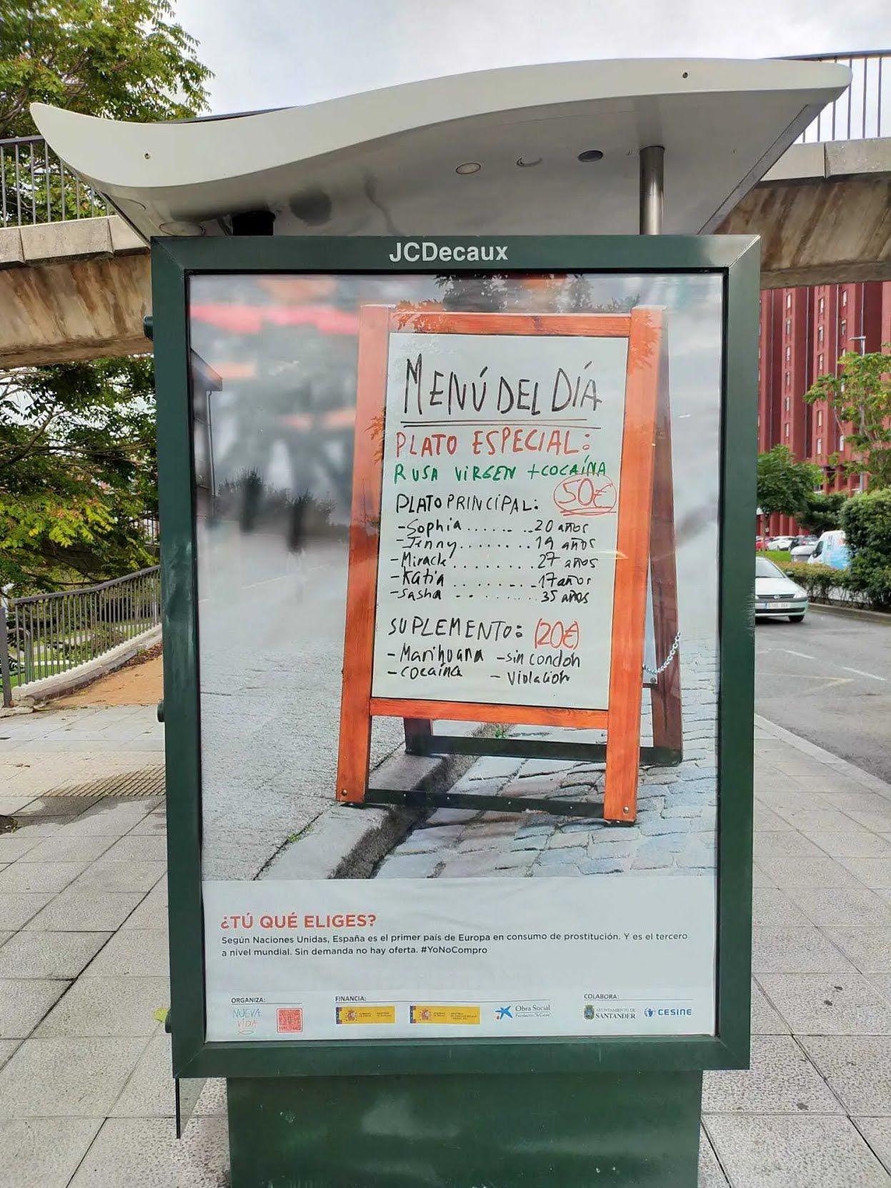 Банер на вулицях Іспанії