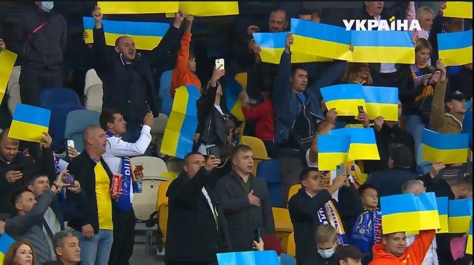 українські фанати