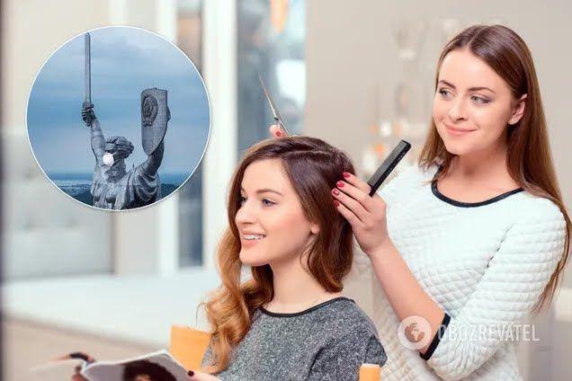 У Києві під час карантину можуть відкрити перукарні. Ілюстрація