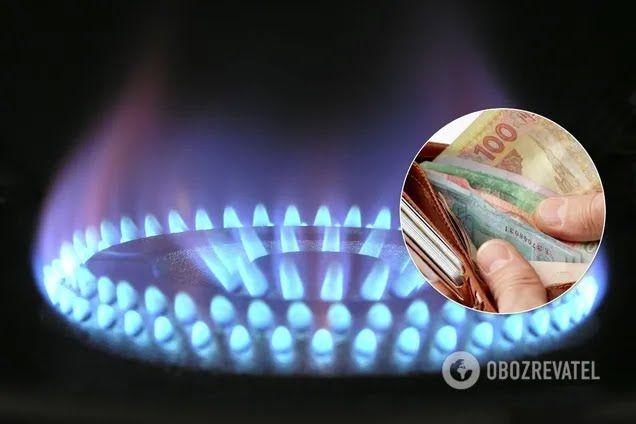За газ доведеться платити більше в Україні