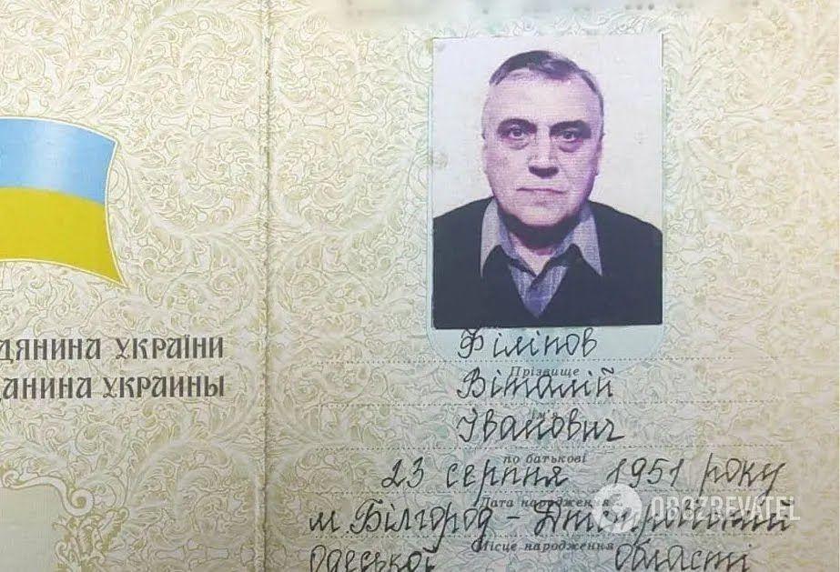 Педофил Виталий Филипов