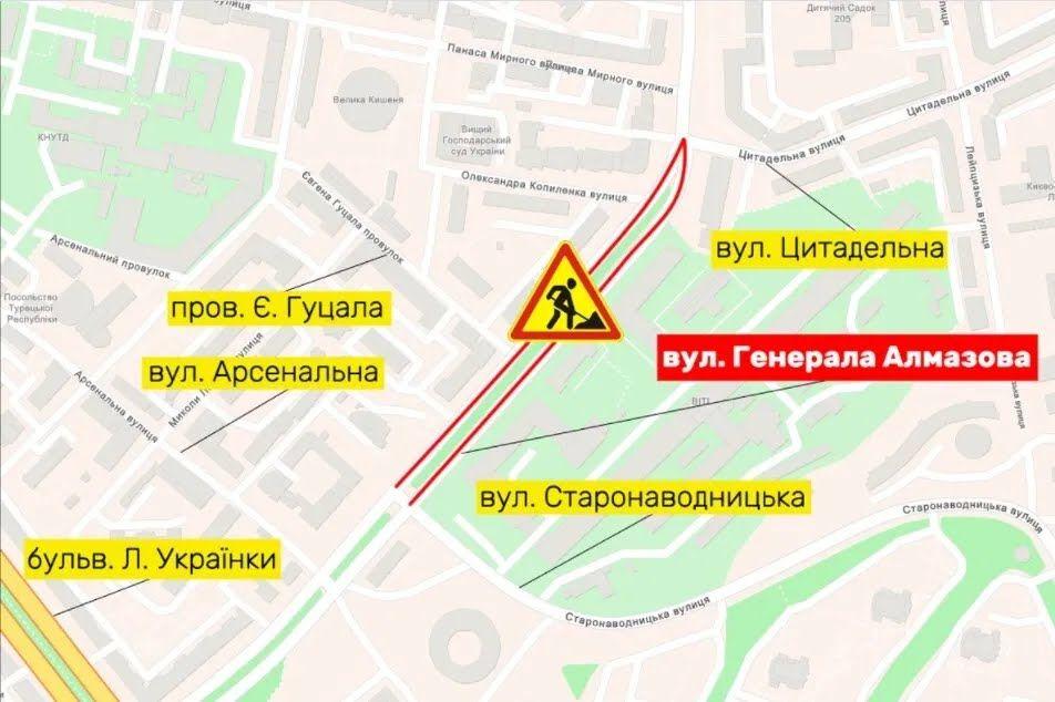 Ремонт дороги на улице Генерала Алмазова.