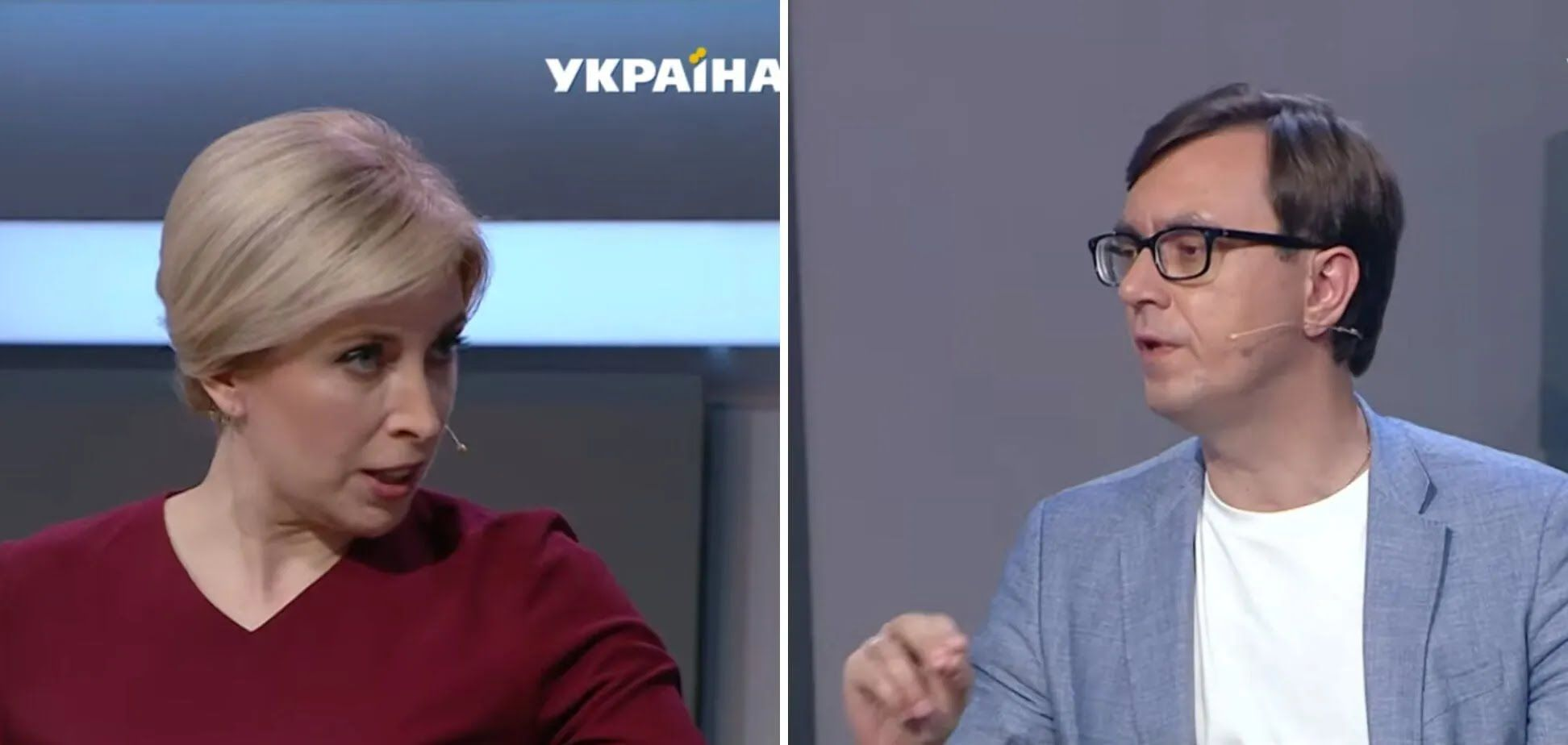 Ирина Верещук и Владимир Омелян в студии ток-шоу
