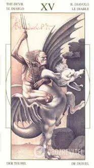 Терези – Диявол