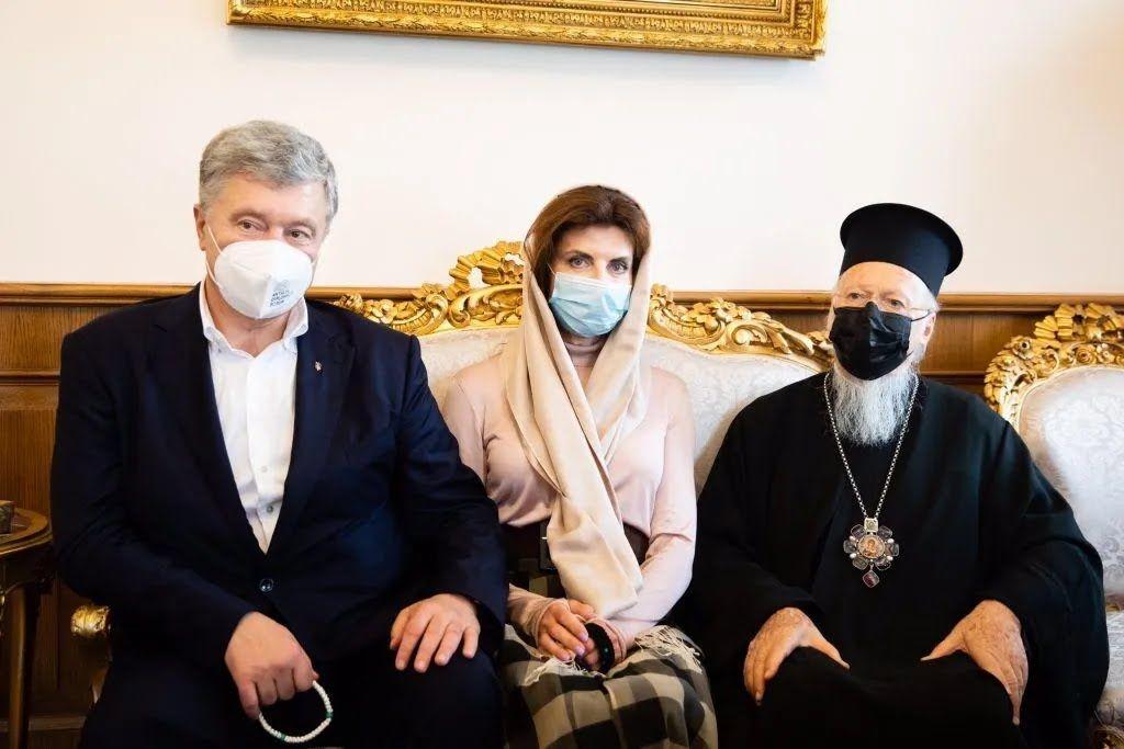 Петр и Марина Порошенко и Варфоломей