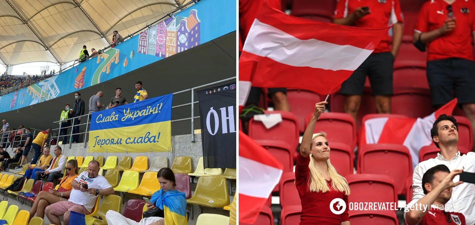 Фанати Австрії та України