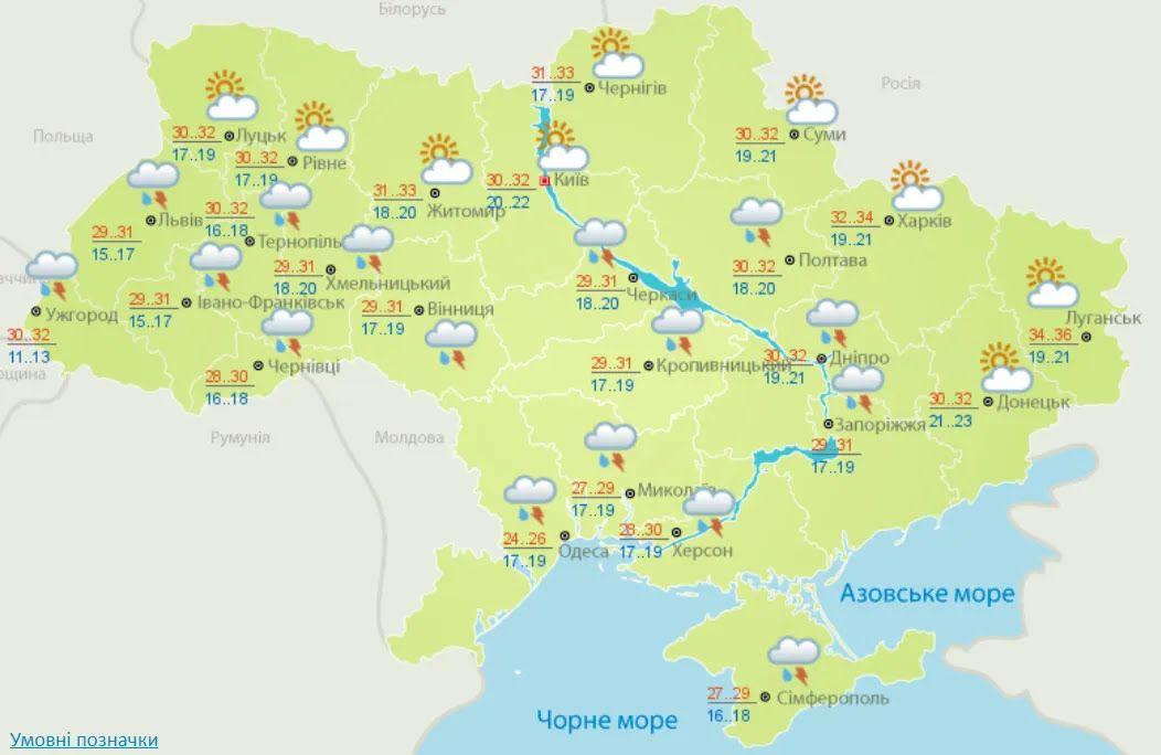 Погода в Україні 22 червня буде дощовою, але не скрізь.