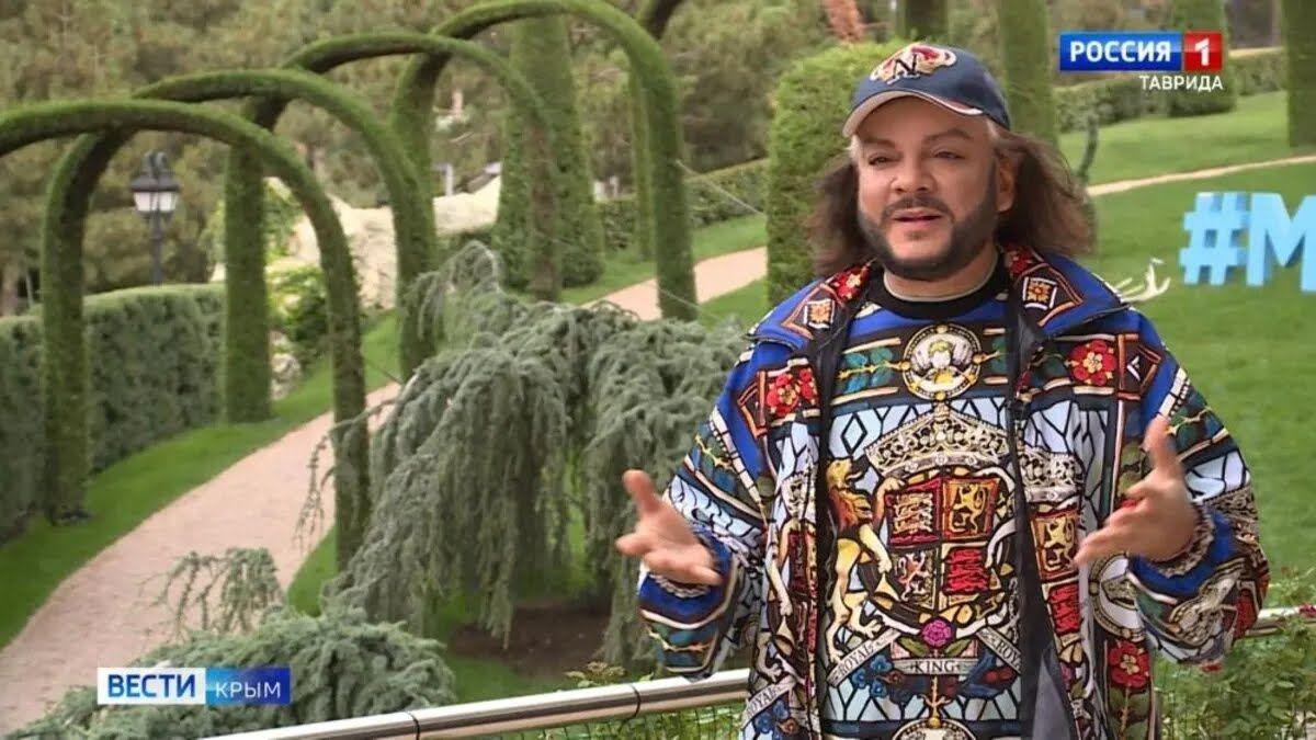 Філіп Кіркоров часто відвідує окупований Крим
