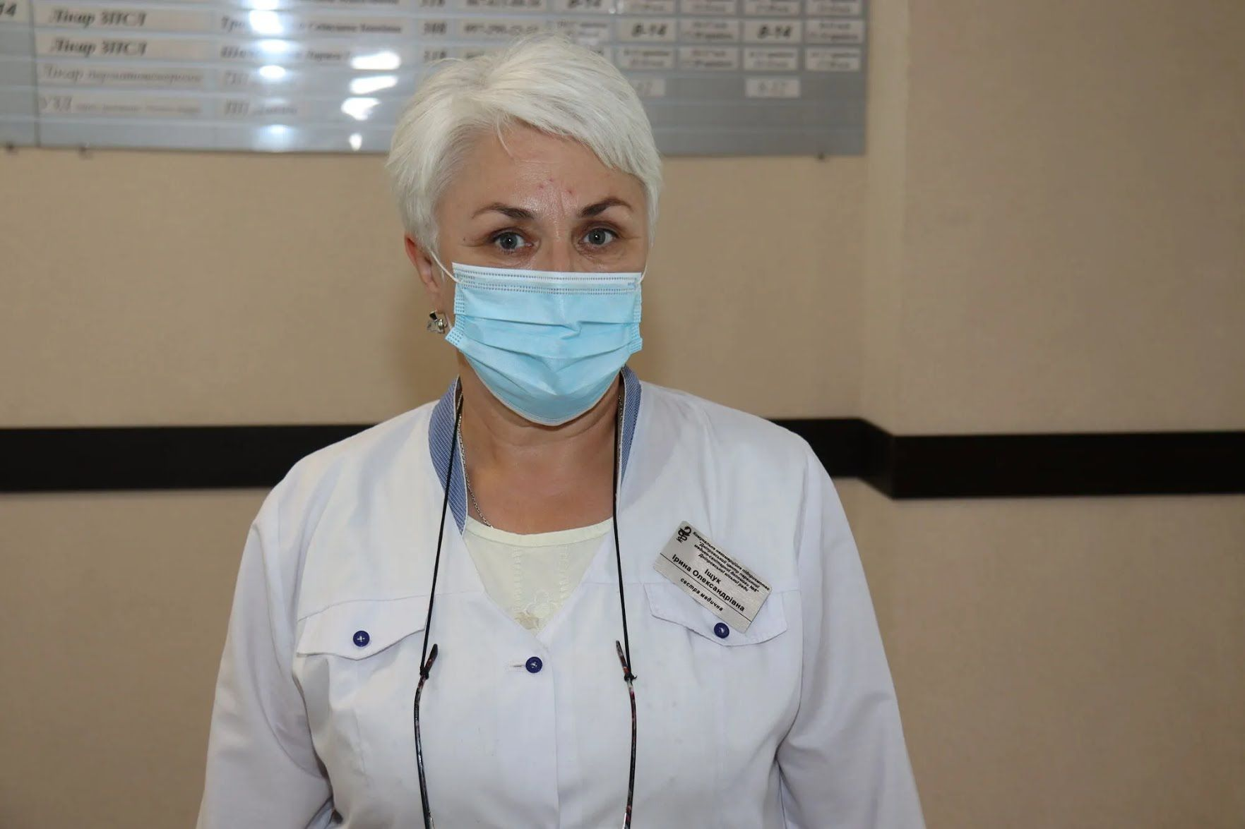 Медична сестра Ірина Іщук