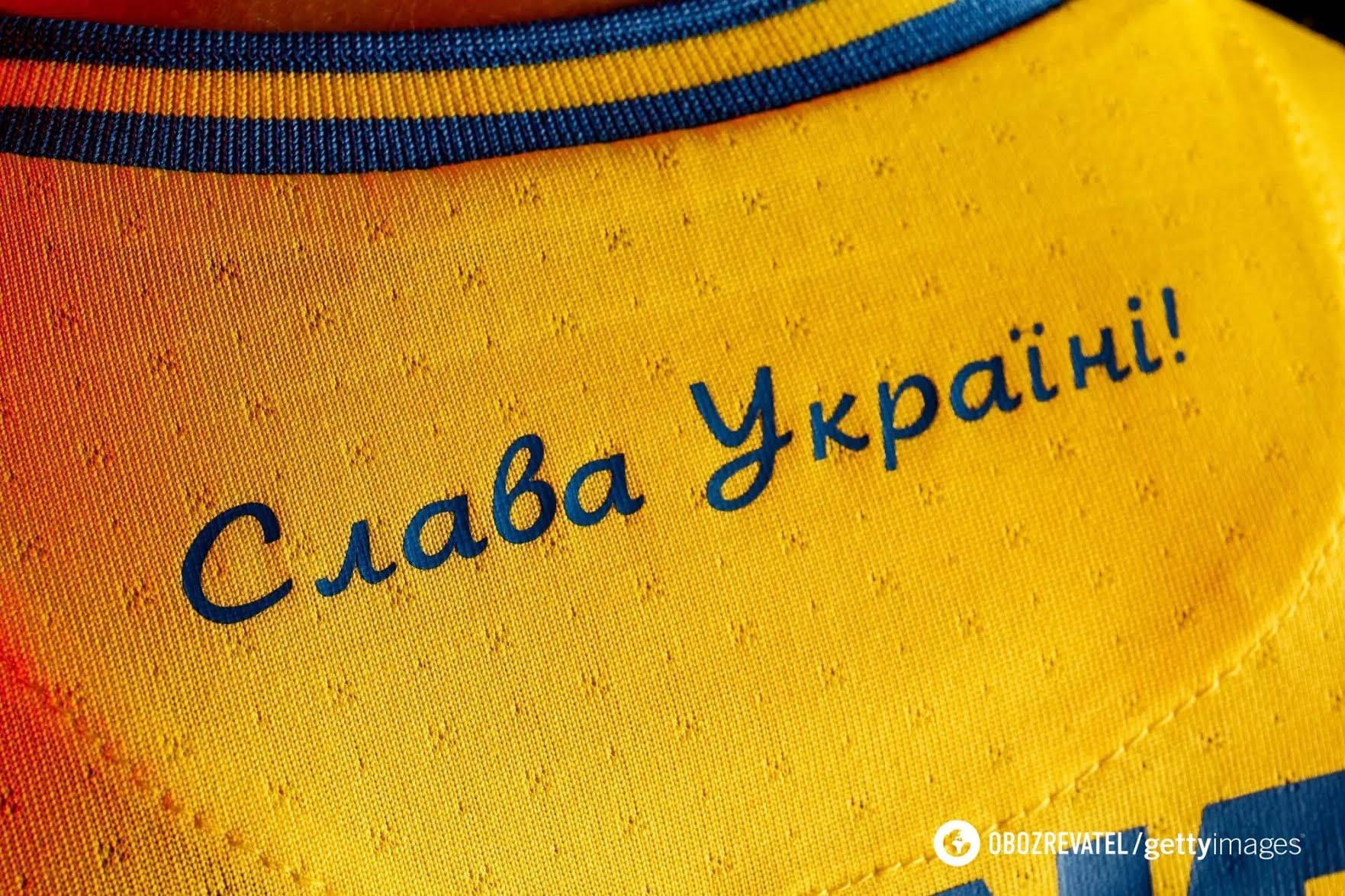 Україна презентувала форму на Євро.