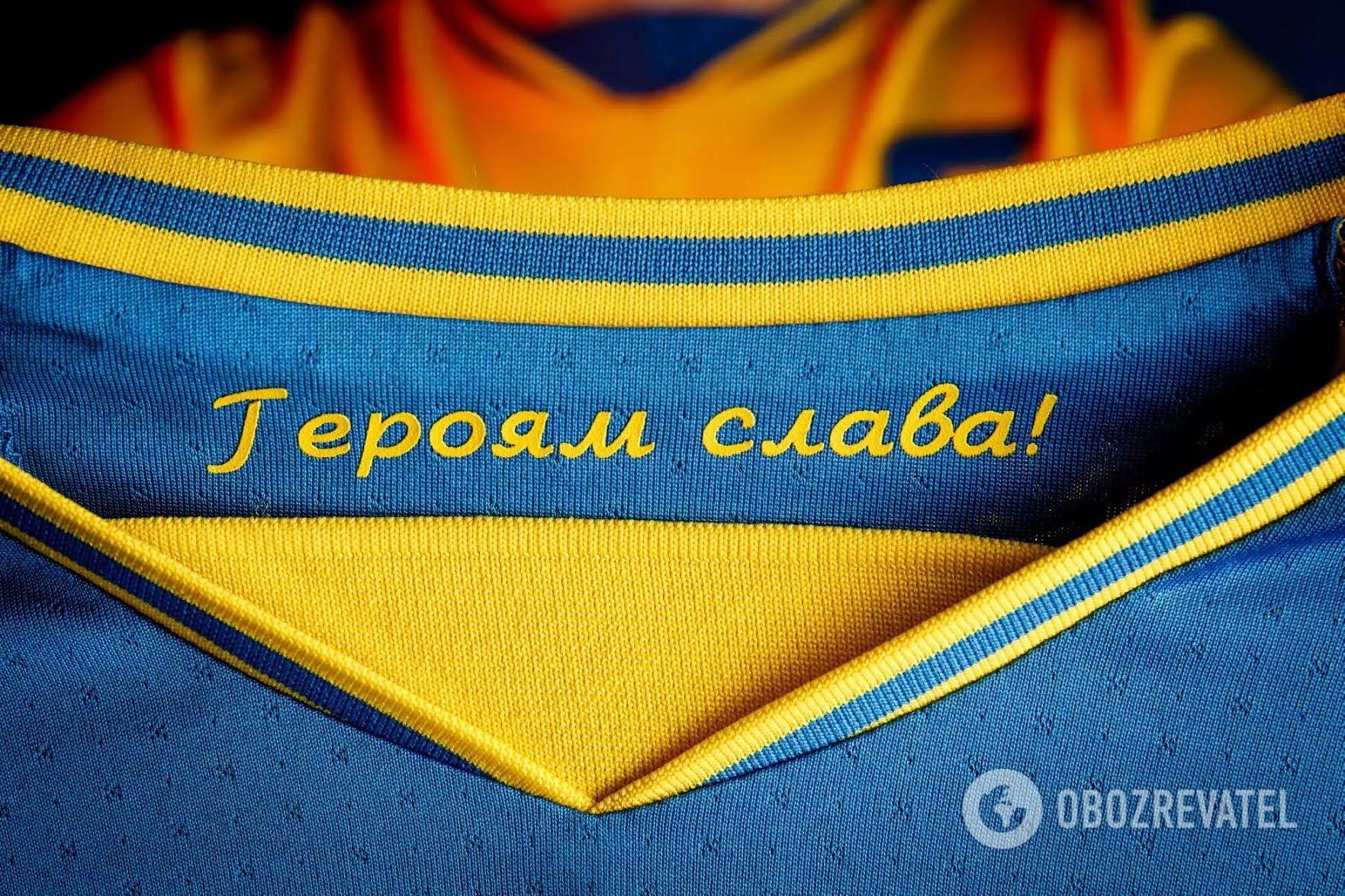 Нова форма збірної України.