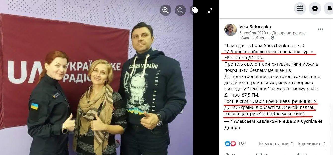Гречищева і Кавлак були давно знайомі