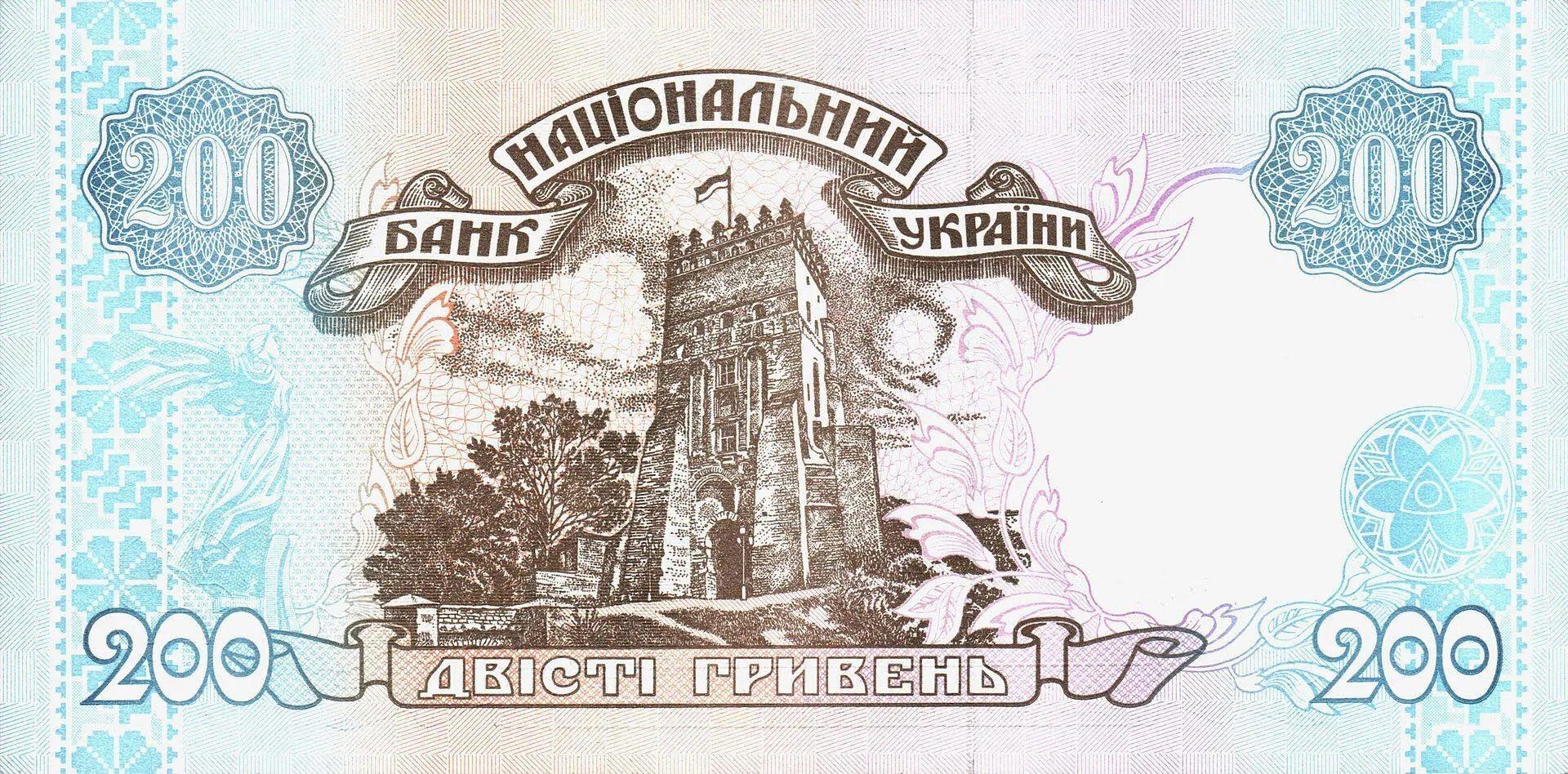 Двести гривен 2001 года выпуска – обратная сторона