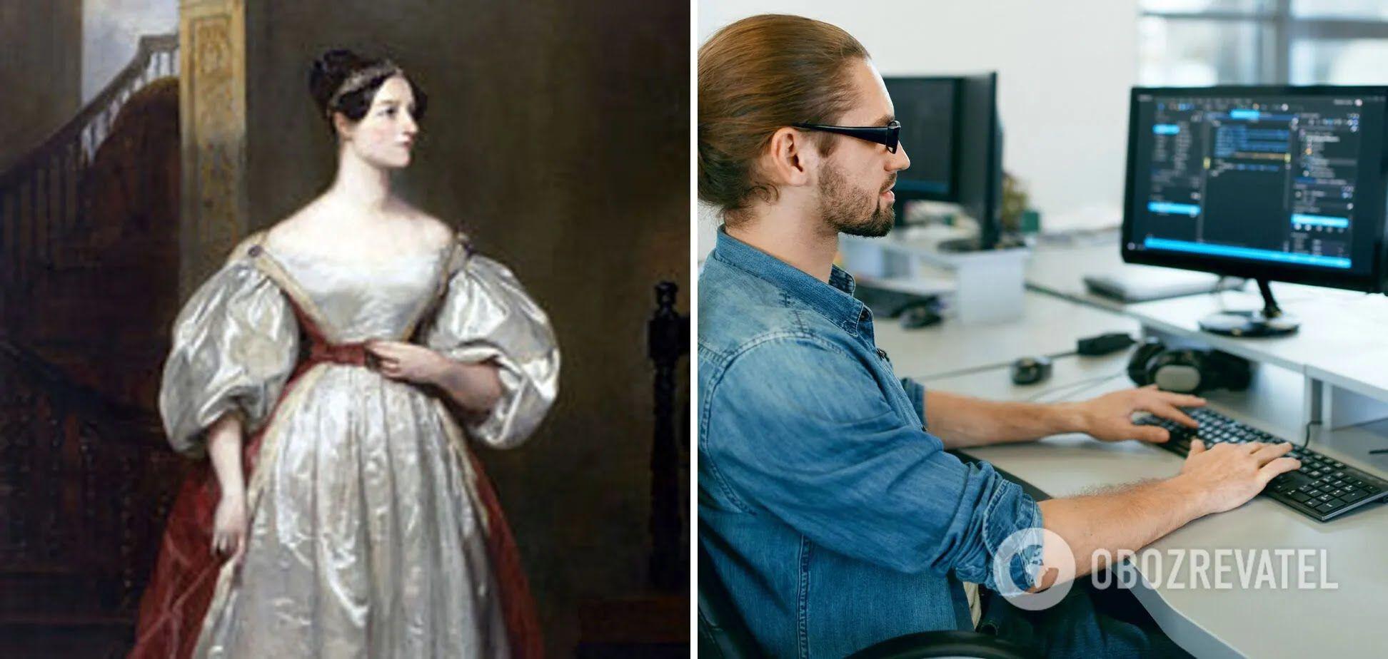 Перша програмістка була понад 100 років тому