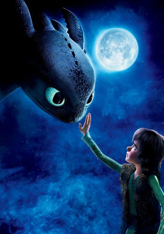 how-to-train-your-dragon-52e51af91d0ed.jpg