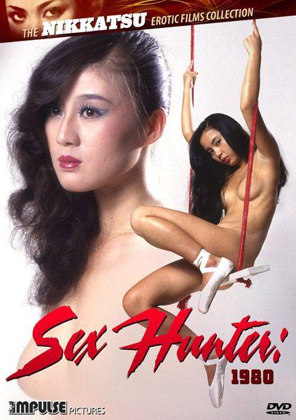Sex Hunter 1980 Toshiharu Ikeda [JPN] [Sub EN FR] DvdRip mkv