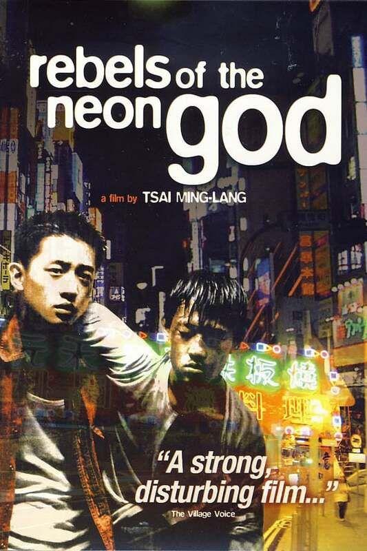 Les Rebelles du dieu néon (1992) VOSTFR 1080p BluRay x264-LRL (Q?ngshàonián Nézh?)