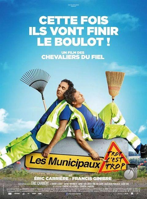 Les Municipaux Trop C Est Trop 2019 FRENCH WEBRip XviD AC3-NoTag