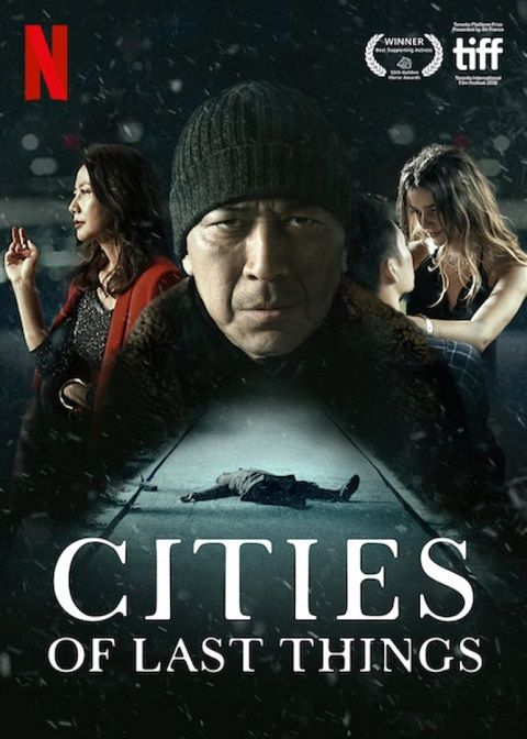 Cities Of Last Things 2018 FRENCH BRRip XviD AC3-NoTag