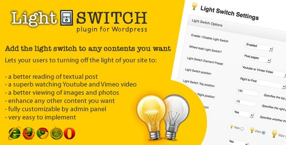 Light Switch v1.7 – Plugin for WordPress
