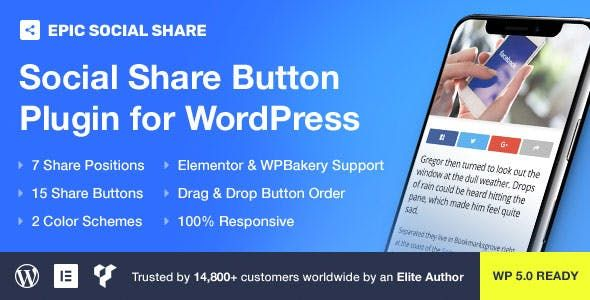 Epic Social Share Button for WordPress v1.0.2 – 社媒分享