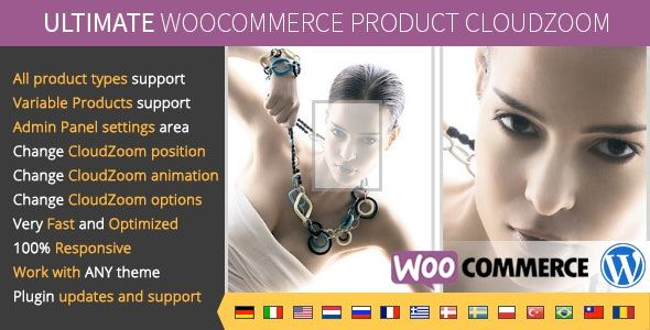 Ultimate WooCommerce CloudZoom for Product Images v1.0 – 产品图片放大插件