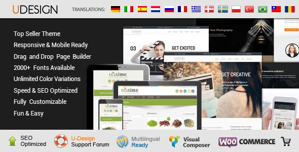 U-Design v2.11.2 – Themeforest WordPress Theme