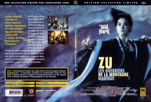 ZU, les Guerriers de la Montagne Magique Hark Tsui 1983 multi DVD9 PAL MPEG2 AC3