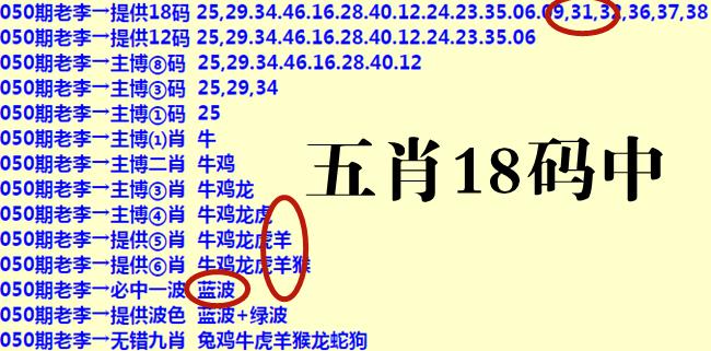 f04756c0301bd4a5.png (650×321)