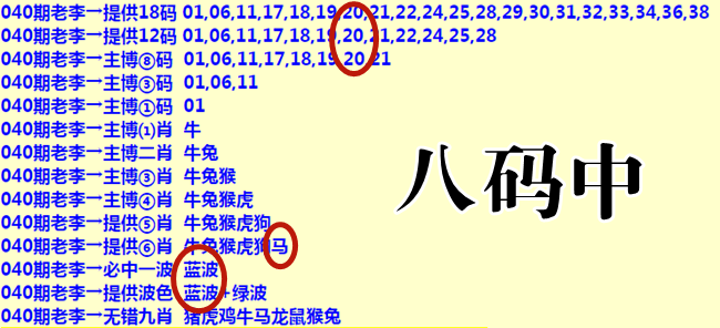 4fda1211e6807cb4.png (650×296)