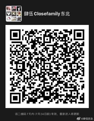 07月18日微信群二维码图片免费发布,扫码加群