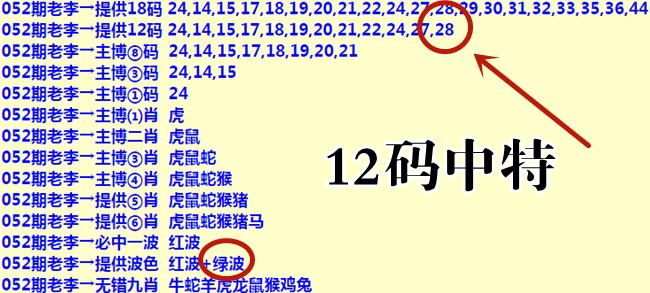 047411ab428e7f0c.png (650×293)