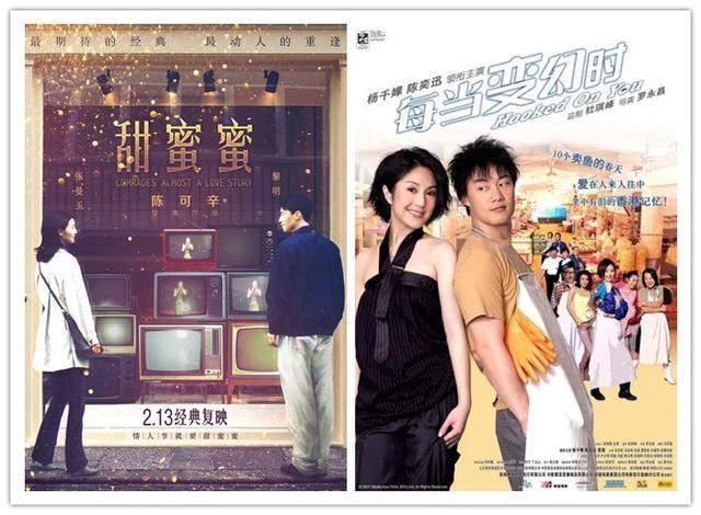 陈奕迅杨千嬅爱情喜剧电影,两人感情真实写照