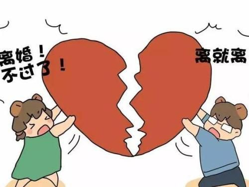 理想中的幸福婚姻生活,不是一个人的修炼,而是两个人的共处。 恋爱 婚姻 情感 感情 生活 最新国内娱乐圈新闻  第4张