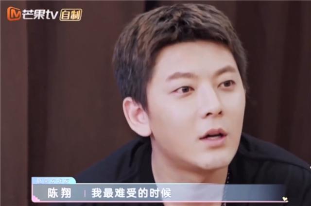 陈翔回应被叫渣男:每天难受喝酒,不分日夜 明星 生活 最新香港娱乐新闻  第4张