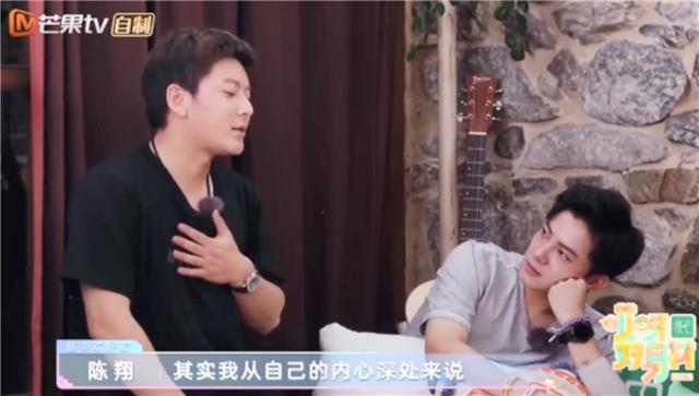 陈翔回应被叫渣男:每天难受喝酒,不分日夜 明星 生活 最新香港娱乐新闻  第2张