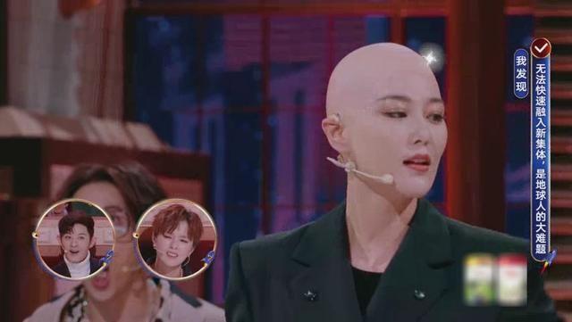 张馨予晒光头造型,卤蛋光头,女星中最勇敢的女神? 美女 明星 生活 最新香港娱乐新闻  第4张