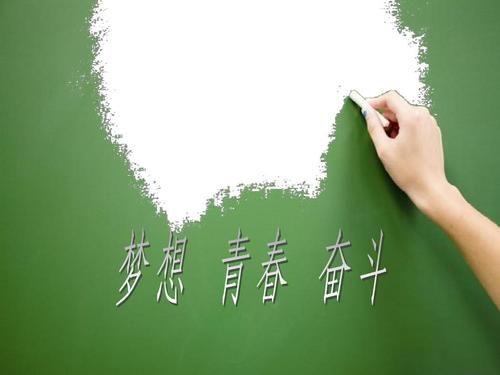 相遇在北京,我们就结婚吧,宋阳和林晓晓的爱情故事(二)