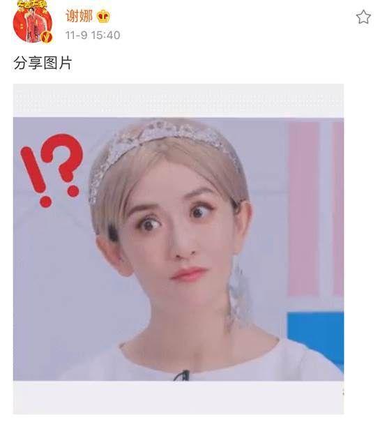 2020年谢娜被湖南台辞退,退出大本营主持了吗 婚姻 明星 最新香港娱乐新闻  第1张