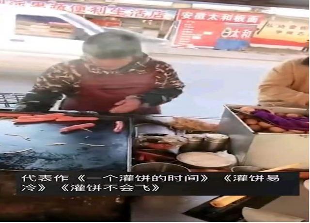 鸡蛋灌饼摊主酷似周杰伦,网友:这下灌饼不愁卖了 明星 网红 最新台湾娱乐新闻  第2张