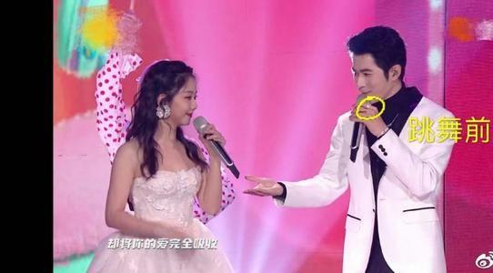 两个憨憨遇到一起,陈学冬谭松韵舞台上找戒指  明星 生活 最新香港娱乐新闻  第3张