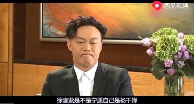 陈奕迅和杨千嬅的故事 情感 恋爱 明星 陈奕迅 最新国内娱乐圈新闻  第3张