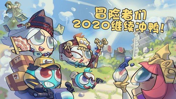 不思议迷宫儿童节定向越野怎么玩 2020六一活动玩法攻略[多图]图片1